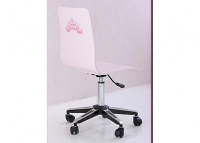 Bureaustoel Kind Roze.Bureaustoel Kind Roze Stoel Voor Kind Fresh Roze Houten En Stoffen